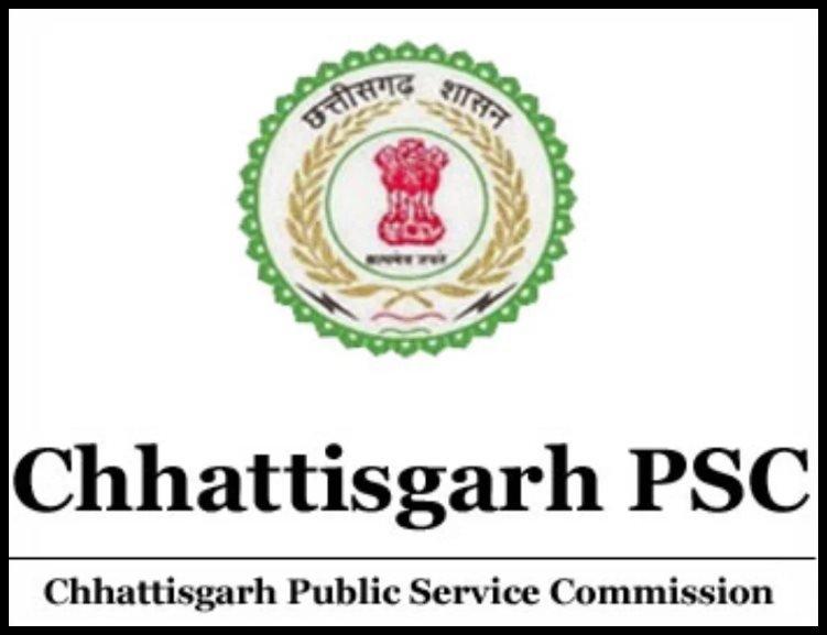 CGPSC latest vacancy 2020